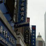 Chinesische Apotheke - Aktuelles - Apotheke Unter Linden Köln-Widdersdorf